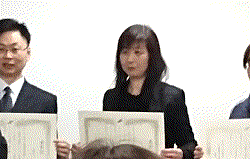 日本商工会議所表彰式