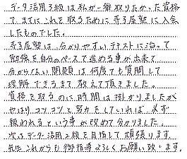 パソコン奮闘記