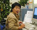 井上 美佐子 さん